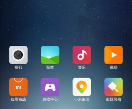 redmi-note-2-screenshot
