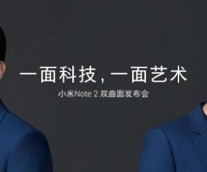 xiaomi-mi-note-2-announcement-invite-1