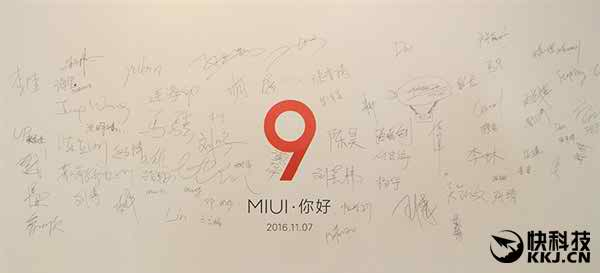 miui-9-teased-release-date