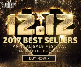 GearBest 12.12 Annual Sale 2017